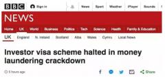 200万镑投资移民英国,面试当天即获批!