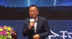 马光远出席侨外海外教育